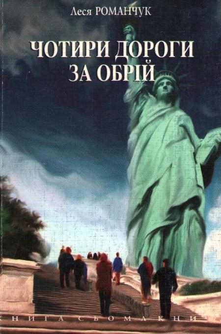 книга7 (1)
