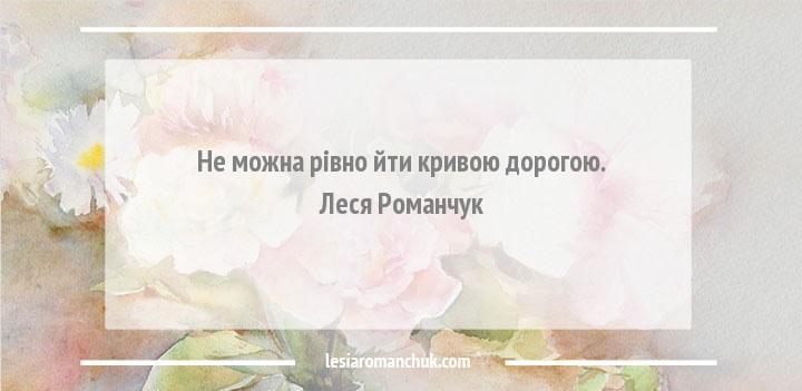 549114fa0c8ba-cytata-4
