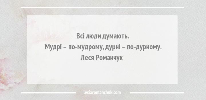 549118d810398-cytata-1